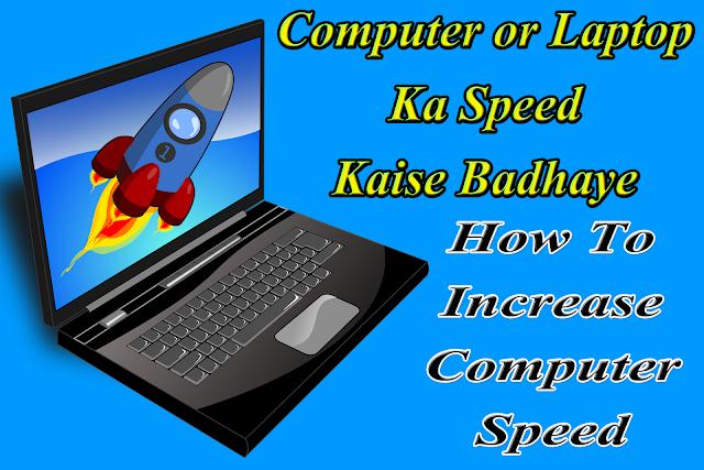 Computer or Laptop Ki Speed Kaise Badhaye   Top 5 Outstanding Tips