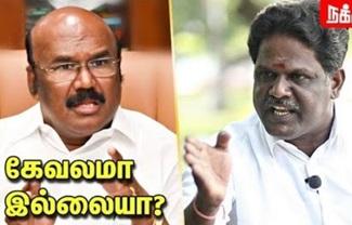 Theni Karnan Interview | Minister Jayakumar Audio Clip | NT74