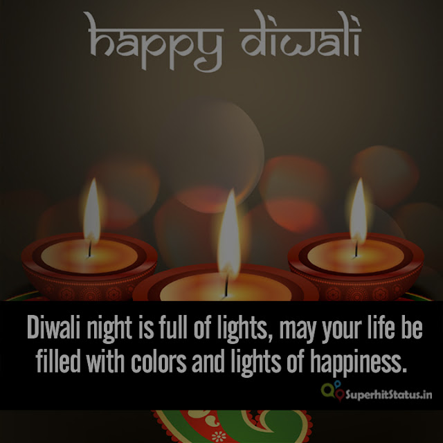 99 Diwali Messages Happy Diwali Wishes
