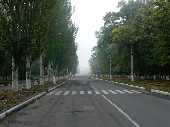 Авдеевка. Проспект Центральный