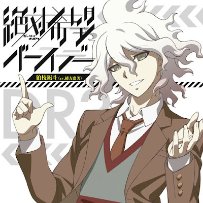 download anime danganronpa zetsubou hen.html