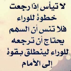 نصيحة في صورة  - صفحة 3 581492_10151514746077447_1607436766_n