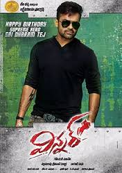 Telugu movie Winner Box Office Collection wiki, Koimoi, Winner cost, profits & Box office verdict Hit or Flop, latest update Winner tollywood film Budget, income, Profit, loss on MT WIKI, Bollywood Hungama, box office india