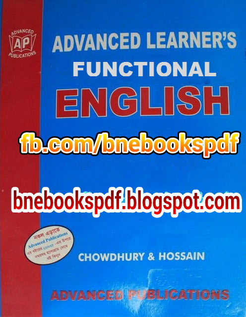 Chowdhury And Hossain English Grammar Book Ebook Download