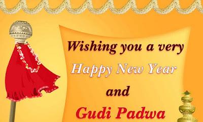 Gudi-Padwa-Wishes-2016