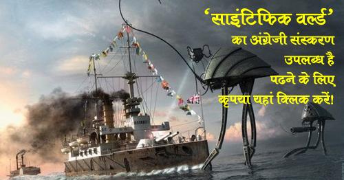 nadiyon ka mahatva Short essay on 'importance of water' in hindi | 'jal ka mahatva' par nibandh (245  words) wednesday, january 8, 2014 जल का महत्व जल, मानव जाति के.