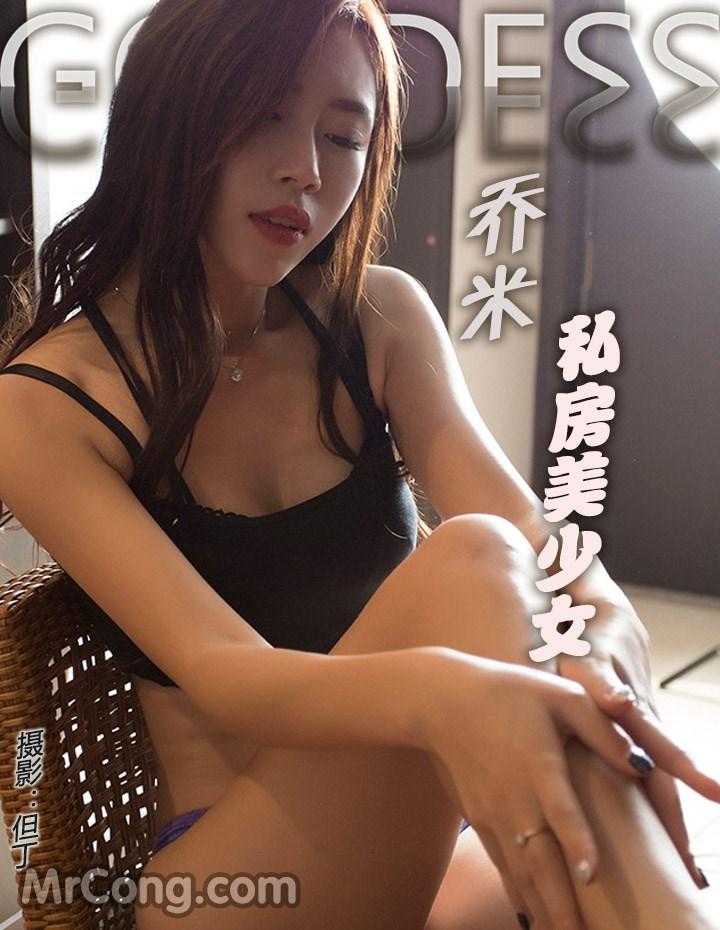 TouTiao 2016-11-21: Người mẫu Qiao Mi (乔米) (21 ảnh)