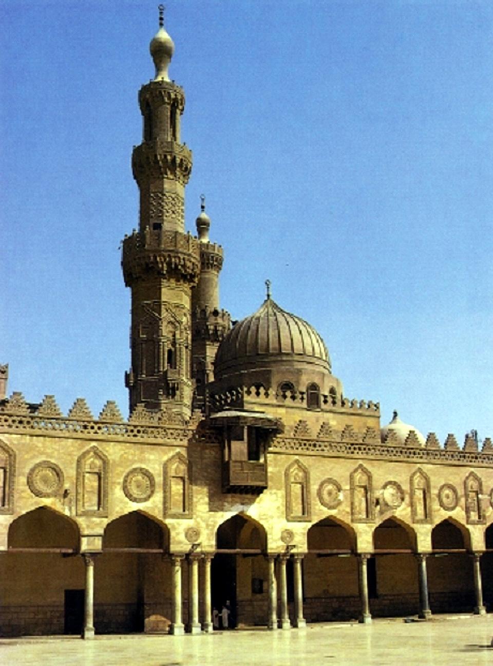 Cool Wallpapers Masjid Al Azhar