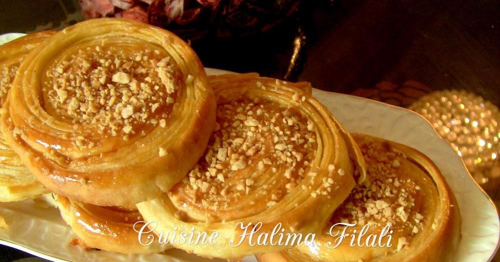 ... - مطبخ حليمة الفيلالي Cuisine Halima Filali