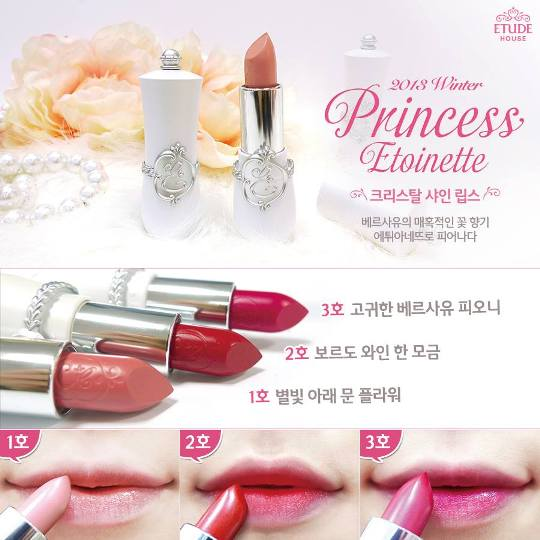 Etude House Princess Etoinette 2013 - season 2  Crystal shine lips lipsticks