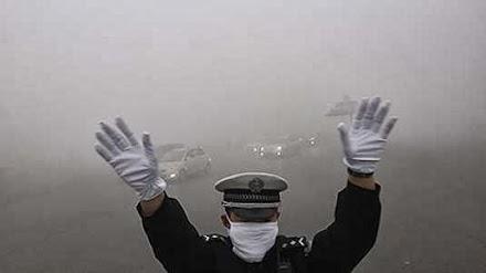 Η πόλη με την μεγαλύτερη ατμοσφαιρική ρύπανση