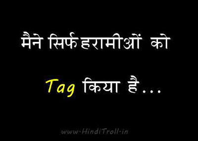 Funny Hindi Comments Wallpapers For Facebook