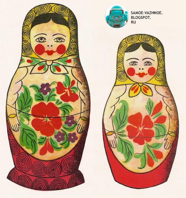 Советские игры для детей. Матрёшки игра СССР.