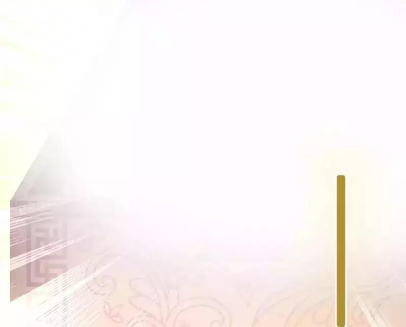 Hậu Cung Của Nữ Đế Chap 80 Trang 19