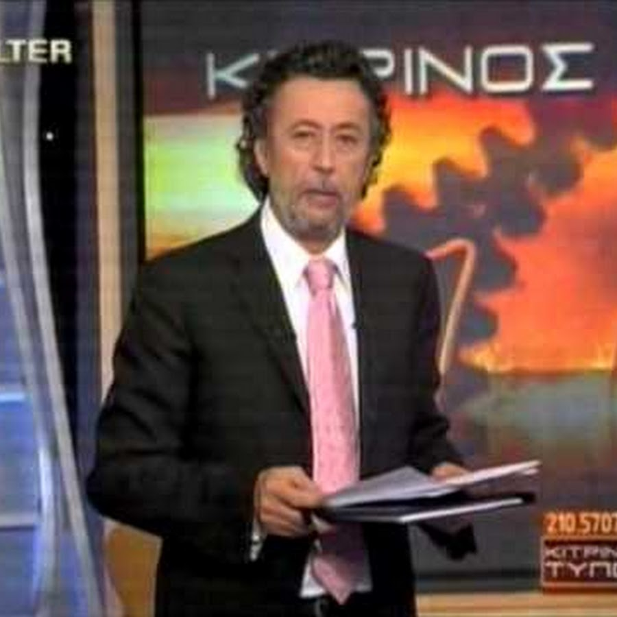 MAKIS TRIANTAFYLLOPOULOS!... THE YELLOW JOURNAL TV IN GREECE!