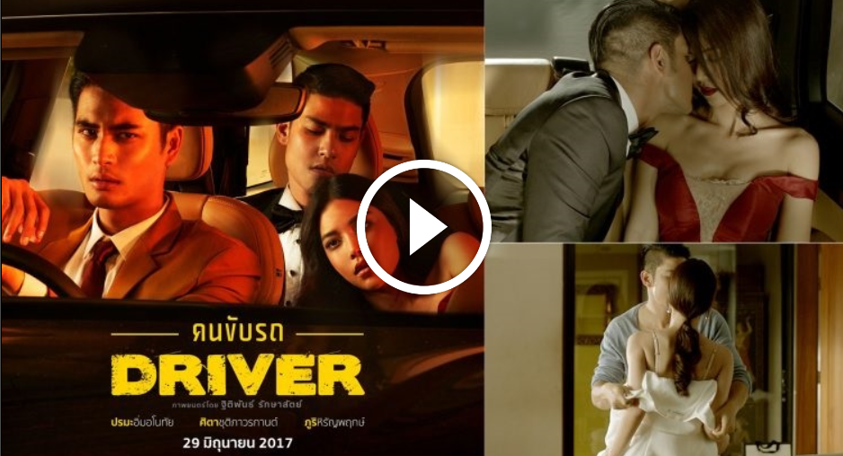 Full Movie Watch Driver -  2017 With English Subtitle Online Free  Hdmovie8-2275
