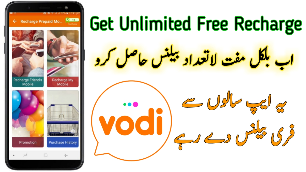 How To Get Unlimited Free Recharge Worldwide | Vodi App pakistan