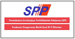 Permohonan Suruhanjaya Perkhidmatan Pelajaran (SPP) Pembantu Pengurusan Murid N19 Diterima