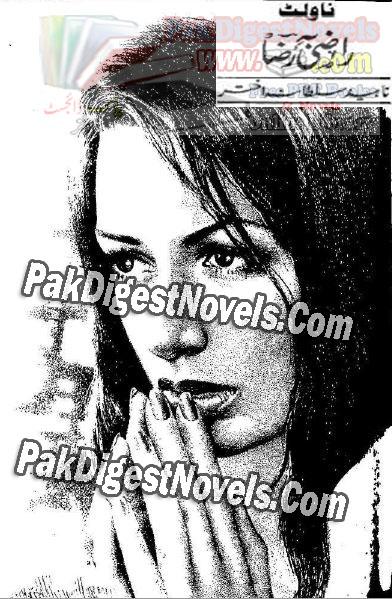 Raazi Ba Raza (Novelette) By Naheed Sultana Akhtar Pdf Download