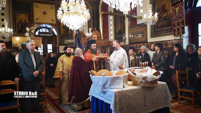 Θεία Λειτουργία για την εορτή της Υπαπαντής του Χριστού στα Λευκάκια Ναυπλίου