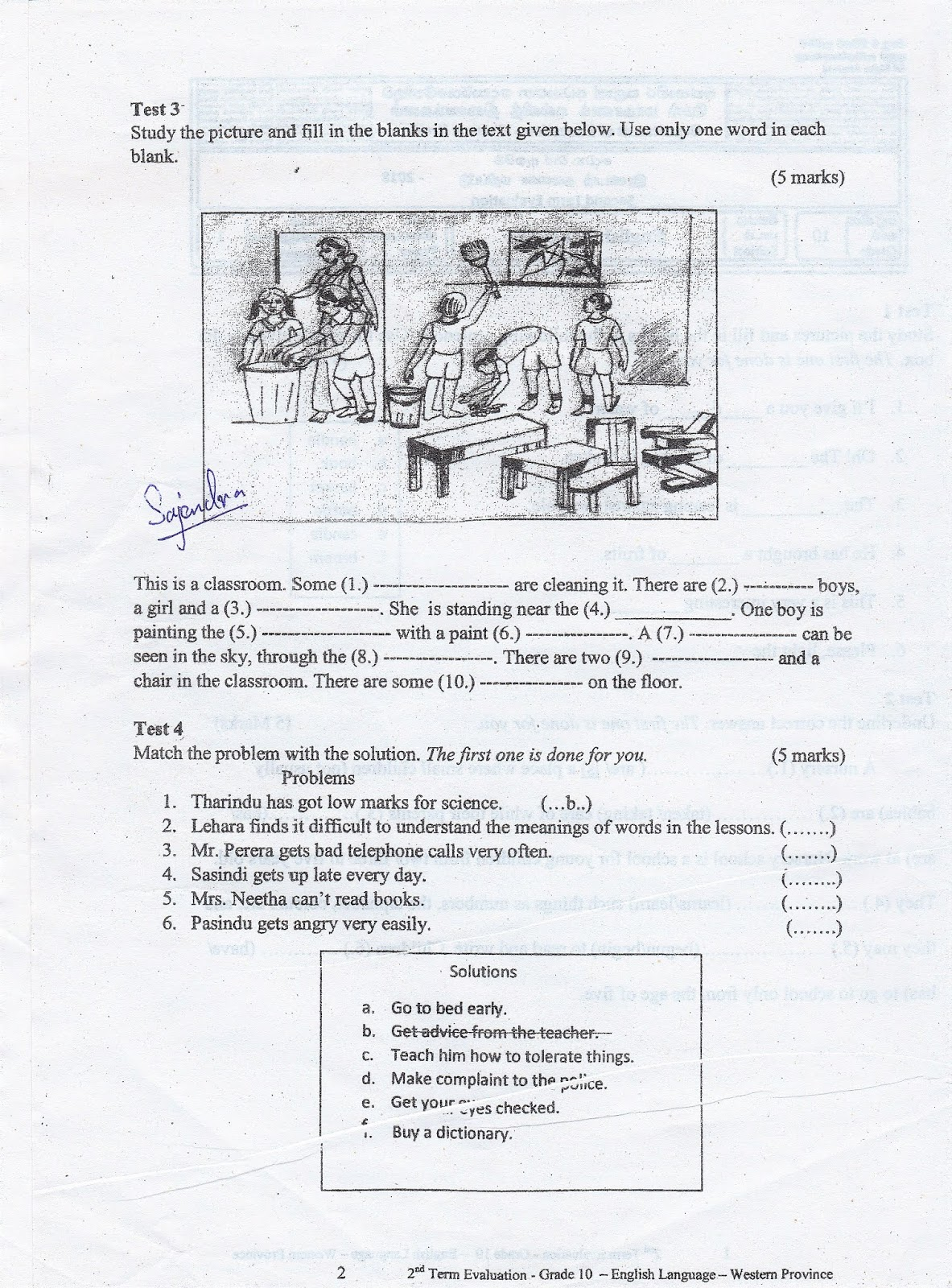ENGLISH TERM TEST PAPERS | English Model Activities O/ L