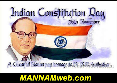 Constitution Day Celebrations on November 26th  2018 on the Eve of   birth Annive rsary of Dr. B R Ambe dkar - instructions –Issued ,Rc.Spl,Dt.22/11/18 Download....Pledge on the occasion of 125th Birth Anniversary Celebrations of Dr.B.R.Ambedkar on 26-11-2018.