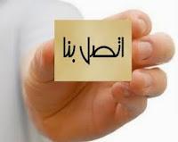شركه الشيماء لصناعه المنسوجات