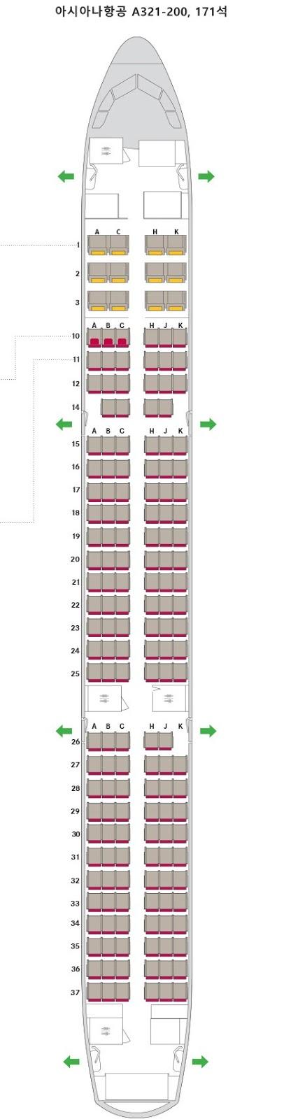 아시아나항공 A321-200, 171석