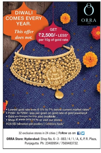 Gold Offers | Get Rs 2500 discount on every 10grams gold rate | October 2016 Dassehra/Diwali festival discount offer
