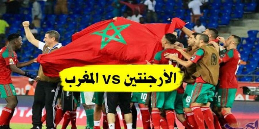 بث مباشر مشاهدة مباراة المغرب والارجنتين 26-03-2019 ودية اليوم-نيوز