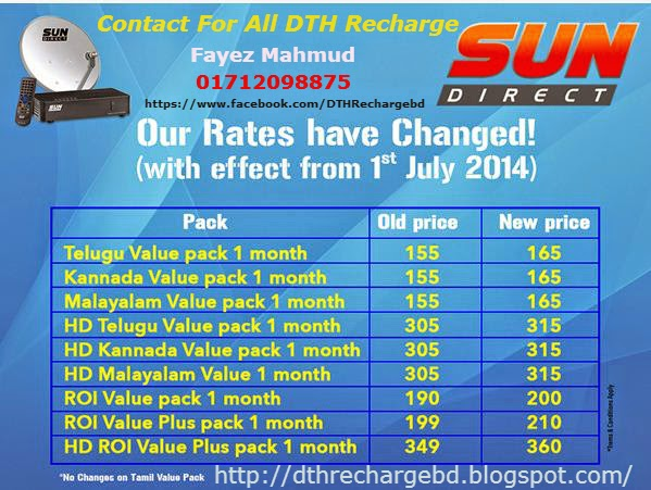 latest dth recharge offer