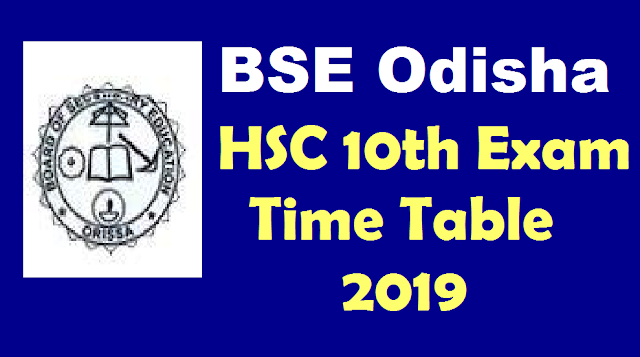 BSE Odisha HSC 10th Exam Time Table 2019