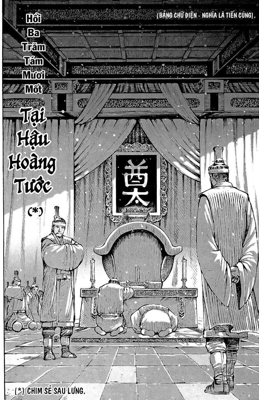 Hỏa phụng liêu nguyên Chương 381: Tại hậu hoàng tước [Remake] trang 6