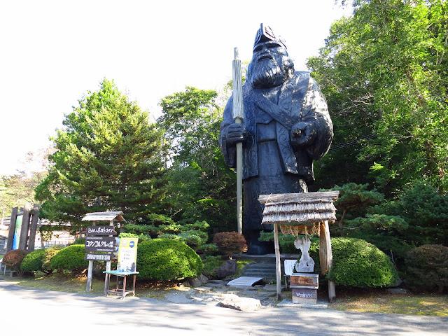 Shiraoi Poroto Kotan Ainu Museum Village Chief Statue. Hokkaido. Tokyo Consult. TokyoConsult.