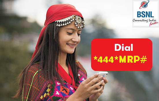 BSNL allows USSD based activation of prepaid mobile Data & Voice STVs through new short code *444#