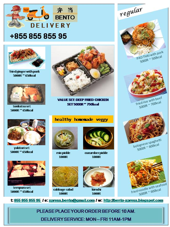 Xretail Grocery Home Delivery Flyer Example 2 Png