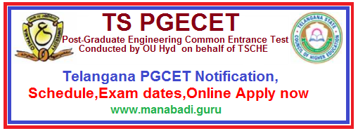 TS PGECET notification,TS CETs,TS Admissions,TSCHE