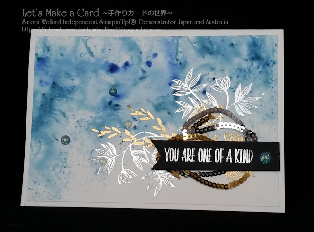 Totally Technique International Design Team Blog Hop Brushos Satomi Wellard-Independent Stampin'Up! Demonstrator in Japan and Australia, #su, #stampinup, #cardmaking, #papercrafting, #rubberstamping, #stampinuponlineorder, #craftonlinestore, #papercrafting, #handmadegreetingcard, #greetingcards  #brushocrystal #lovelywishes #occasionscatalog, #oneofakind #heatembosing #スタンピン #スタンピンアップ #スタンピンアップ公認デモンストレーター #ウェラード里美 #手作りカード #スタンプ #カードメーキング #ペーパークラフト #スクラップブッキング #ハンドメイド #オンラインクラス #スタンピンアップオンラインオーダー #スタンピンアップオンラインショップ #動画 #フェイスブックライブワークショップ #オケージョンカタログ #ブラッショ #ラブリーウィッシュ #トータリーテクニックデザインチームブログホップ