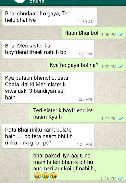 funny whatsapp conversations