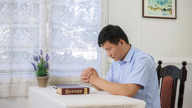 東方閃電|全能神教會|禱告