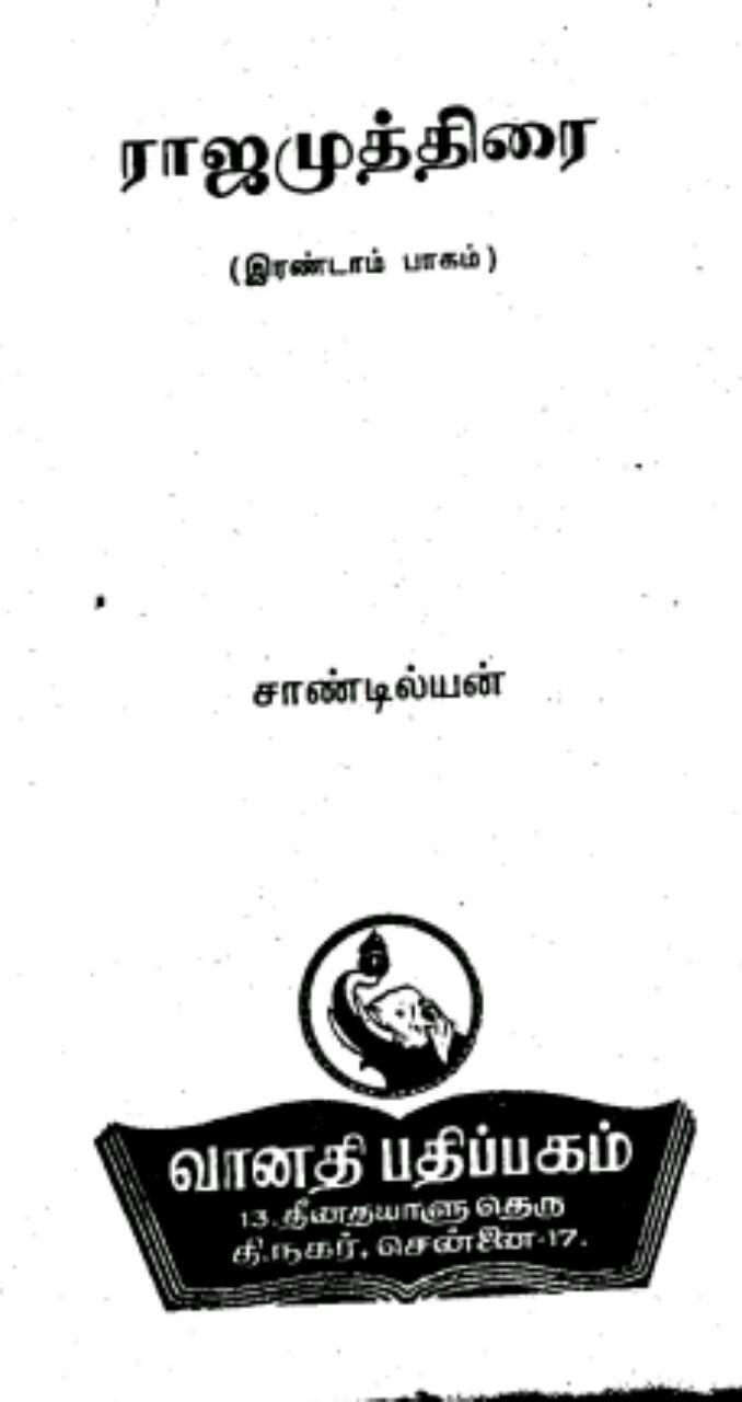 raja muthirai vol 2