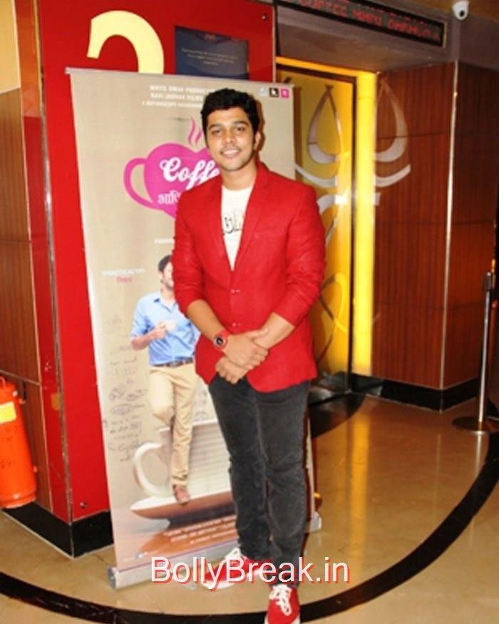 Suyash Tilak, Celebs at 'Coffee Ani Barach Kahi' Premiere Photo Gallery