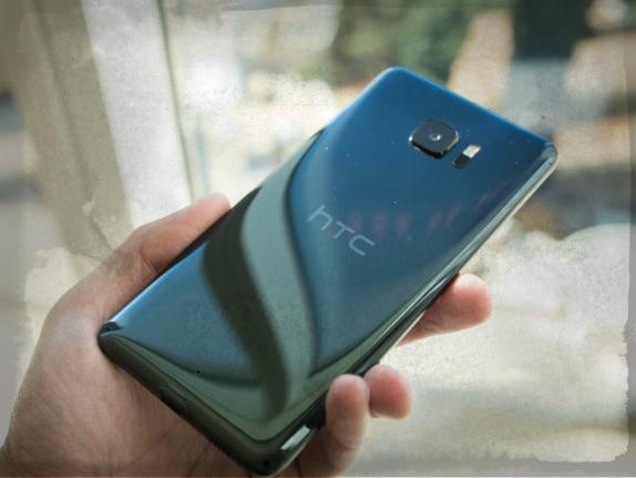 HTC U Ultra Mobile Phone Photo - 4