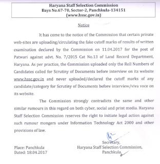 Haryana patwari notice