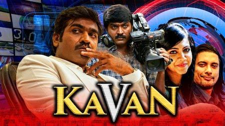 Kavan 2019 Hindi Dubbed Full Movie Download