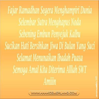 kata dan kartu ucapan menyambut ramadhan terbaru 1438 H  2017