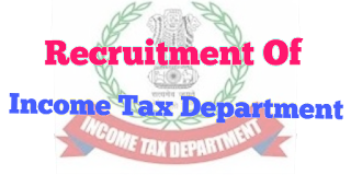 Income Tax Recruitment Apply, Bhubaneswar