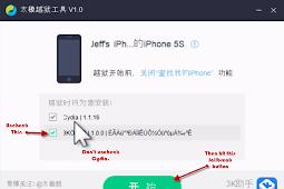 TaiG: Cara Jailbreak iOS 8.1.1 Untethered Untuk Windows
