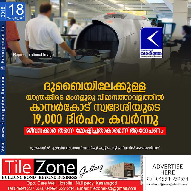 Mangalore, kasaragod, news, Dubai, Robbery, cash, 19,000 AED stolen among Mangaluru to Dubai journey
