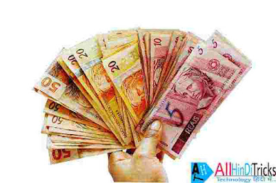 make money in hindi